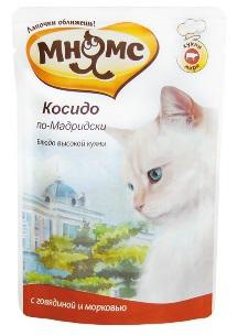 Мнямс паучи для кошек Косидо по-Мадридски (говядина с морковью) 85 г