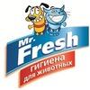 Mr.Fresh (Мистер Фреш)