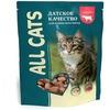 Паучи All Cats