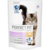 Сухой корм Perfect Fit для кошек