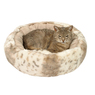 Лежанки для кошек