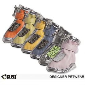 """IS Pet Ботинки для собак желтые """"Крылья Ангела"""" (фото, вид 1)"""