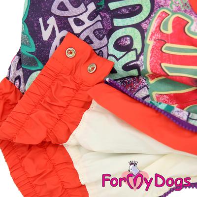 ForMyDogs Дождевик для крупных собак Граффити для девочек (фото, вид 1)