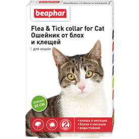 BEAPHAR Ошейник для кошек от блох и клещей 35см (фото, вид 1)