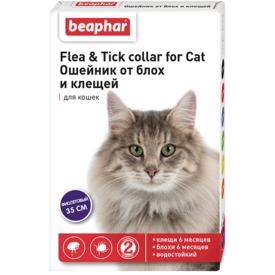 BEAPHAR Ошейник для кошек от блох и клещей 35см (фото, вид 2)