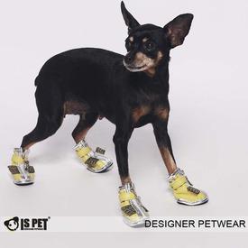 """IS Pet Ботинки для собак желтые """"Крылья Ангела"""" (фото, вид 2)"""