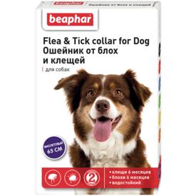 BEAPHAR Ошейник для собак от блох и клещей 65см (фото, вид 1)
