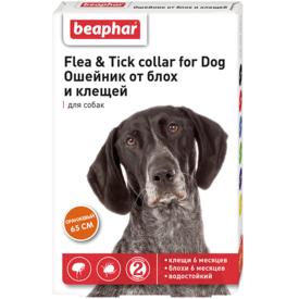 BEAPHAR Ошейник для собак от блох и клещей 65см (фото, вид 2)
