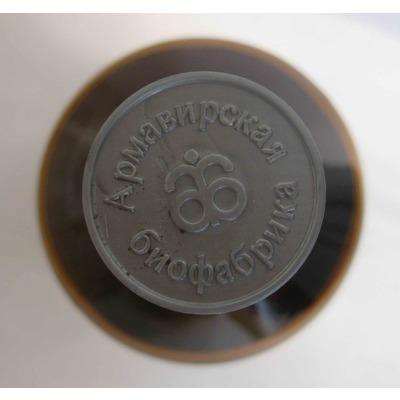АСД фракция 2 Антисептик Дорогова (Армавир) (фото, вид 1)