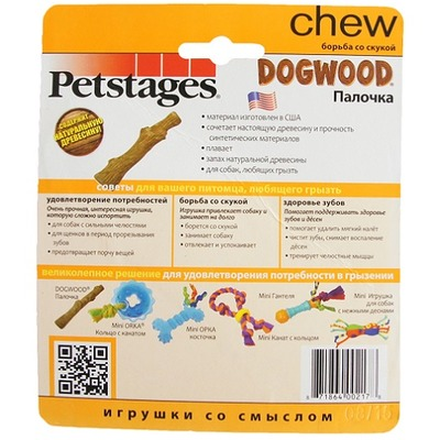 Petstages Игрушка для собак Dogwood палочка (фото, вид 2)