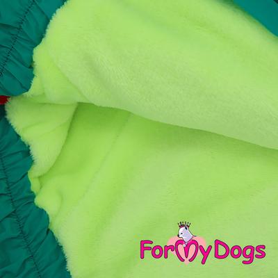 ForMyDogs Теплый комбинезон зеленый для девочек (фото, вид 1)