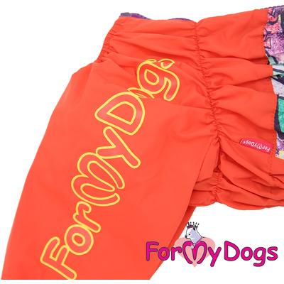 ForMyDogs Дождевик для крупных собак Граффити для девочек (фото, вид 2)