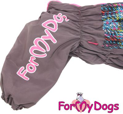 ForMyDogs Комбинезон для крупных собак Серо-розовый, девочка (фото, вид 2)