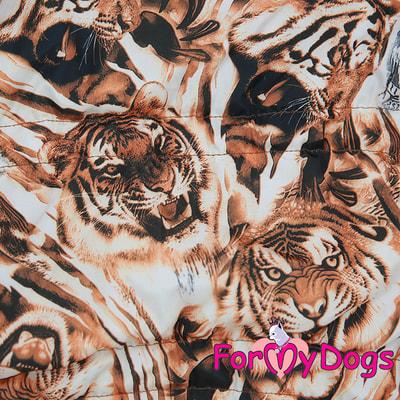 ForMyDogs Куртка-жилетка для собак Тигры коричневая (фото, вид 1)