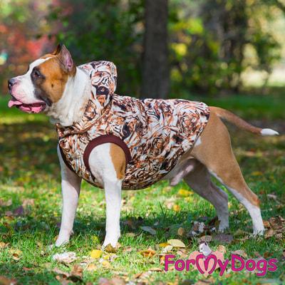 ForMyDogs Куртка-жилетка для собак Тигры коричневая (фото, вид 3)