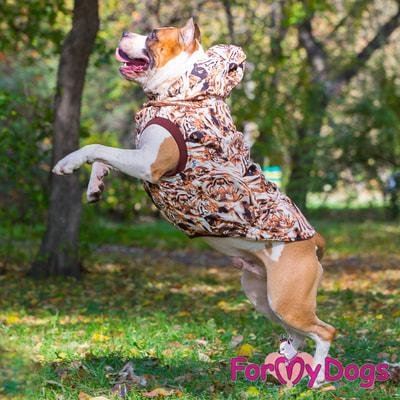 ForMyDogs Куртка-жилетка для собак Тигры коричневая (фото, вид 4)