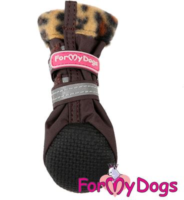 ForMyDogs Сапоги для собак на флисе Лео кофе, на подошве ПВХ (фото, вид 1)