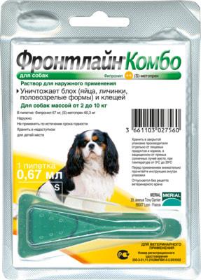Boehringer Ingelheim Фронтлайн Комбо для собак – для защиты от клещей, блох в форме капель (фото, вид 2)