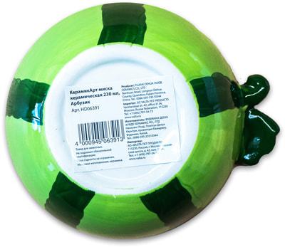 КерамикАрт Миска керамическая Арбузик (фото, вид 2)