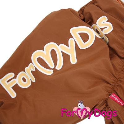 ForMyDogs Теплый комбинезон для больших собак Тигры на мальчика (фото, вид 1)