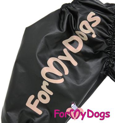 ForMyDogs Дождевик для больших собак Лео черно-коричневый, на мальчика (фото, вид 2)