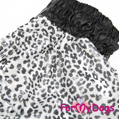 ForMyDogs Дождевик для больших собак Лео черный, девочка (фото, вид 1)