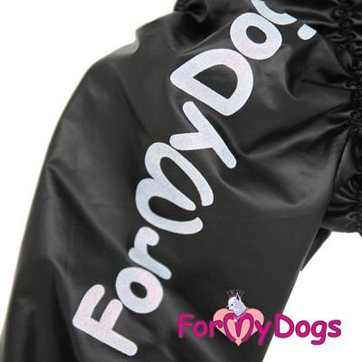ForMyDogs Дождевик для больших собак Лео черный, девочка (фото, вид 2)