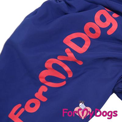 ForMyDogs Дождевик для крупных собак Листья синий девочка (фото, вид 1)