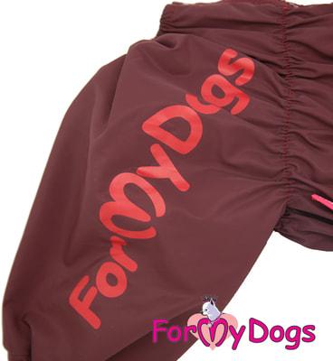 ForMyDogs Дождевик для крупных собак Коричневый на девочку (фото, вид 2)