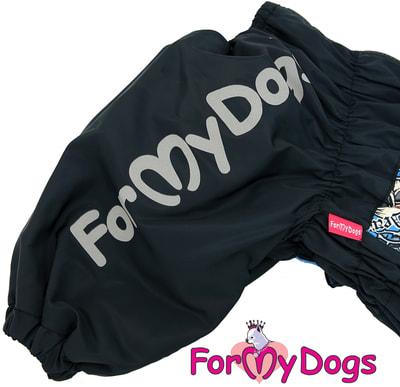 ForMyDogs Комбинезон для больших собак Череп черный на мальчика (фото, вид 2)