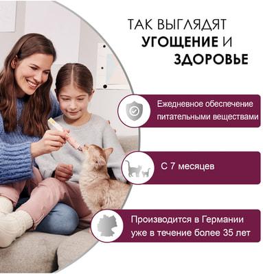 GimCat Паста для кошек для вывода шерсти из желудка Malt-Soft Paste Extra (фото, вид 1)