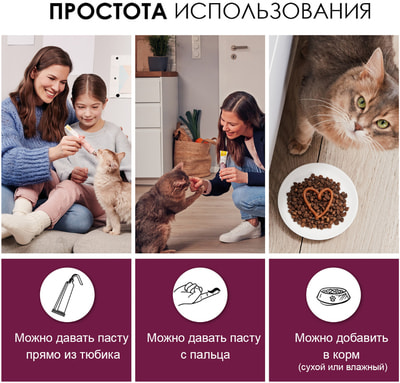 GimCat Паста для кошек для вывода шерсти из желудка Malt-Soft Paste Extra (фото, вид 3)