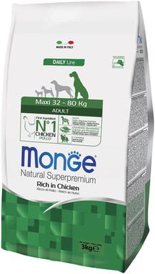 Monge Dog Maxi Сухой корм для взрослых собак крупных пород (фото, вид 6)