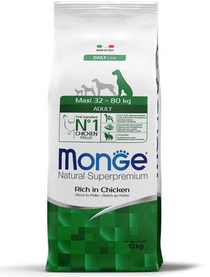 Monge Dog Maxi Сухой корм для взрослых собак крупных пород (фото, вид 7)