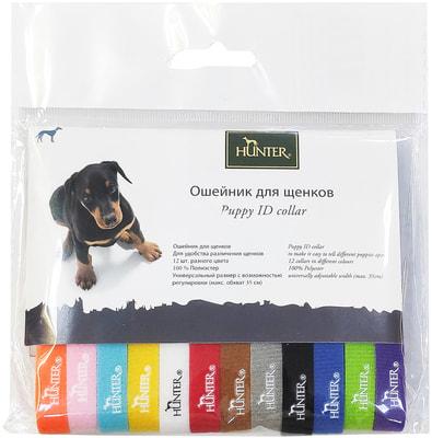 Hunter Ошейники для щенков, 12 шт, цвета в ассортименте (фото, вид 2)
