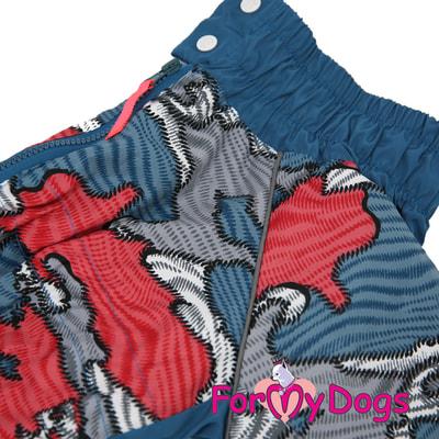 ForMyDogs Дождевик на крупные породы собак Камуфляж синий мальчик (фото, вид 1)