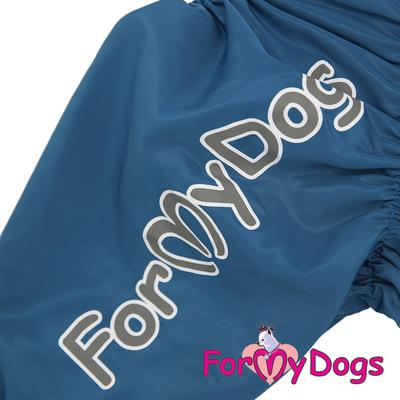 ForMyDogs Дождевик на крупные породы собак Камуфляж синий мальчик (фото, вид 2)