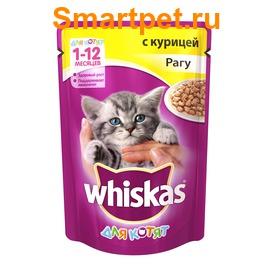 Whiskas Пауч для котят Рагу Курица