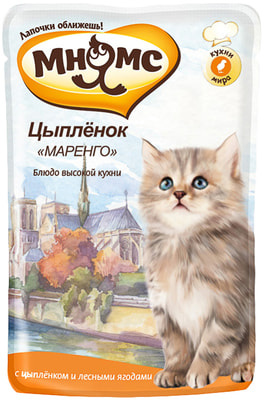 Мнямс Паучи для котят Блюда Высокой Кухни Цыпленок Маренго (фото)