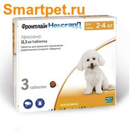 Фронтлайн НексгарД таблетки жевательные для собак 2-4кг