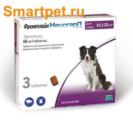Фронтлайн НексгарД таблетки жевательные для собак 10-25кг