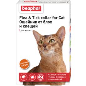 BEAPHAR Ошейник для кошек от блох и клещей 35см (фото)