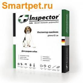 Inspector Ошейник для средних собак от внутренних и наружных паразитов