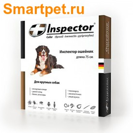 Inspector Ошейник для крупных собак от внутренних и наружных паразитов
