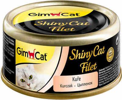 Консервы Gimpet ShinyCat Filet для кошек из цыпленка в бульоне