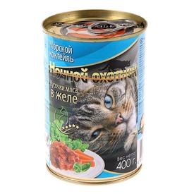 Ночной Охотник Консервы для кошек Морской коктейль