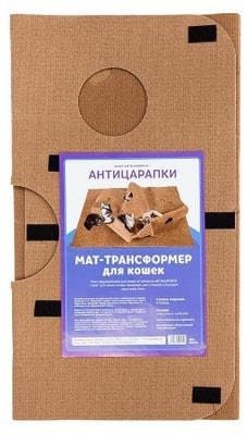 Антицарапки Мат-трансформер для кошек (фото)