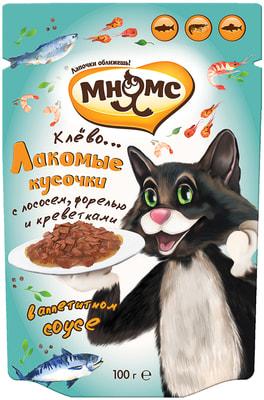 Мнямс Пауч для взрослых кошек Рыбный фестиваль (лосось, креветки, форель)