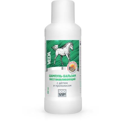 Зоовип Шампунь-бальзам для лошадей восстанавливающий с дегтем и прополисом