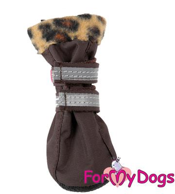 ForMyDogs Сапоги для собак на флисе Лео кофе, на подошве ПВХ (фото)